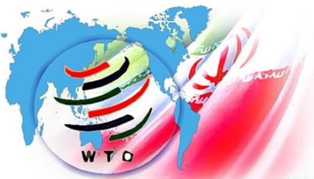 المانیتور: مسیری طولانی و ناهموار در مقابل ایران برای پیوستن به سازمان تجارت جهانی