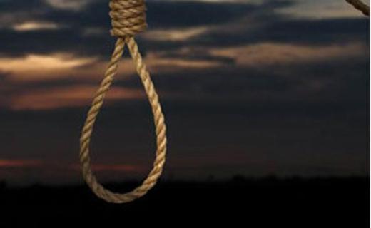 حکم اعدام اعضای گروهک تروریستی تکفیری