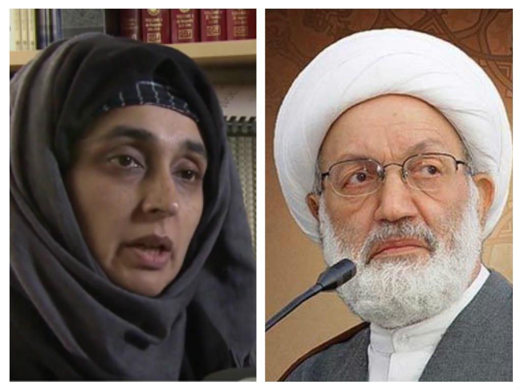 شیخ عیسی قاسم و آرزو مرالی برندگان سومین جایزه حقوق بشر اسلامی شدند