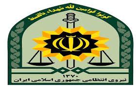 تأکید فرمانده انتظامی بر ضرورت کنترل نظم و انضباط کلانتریها