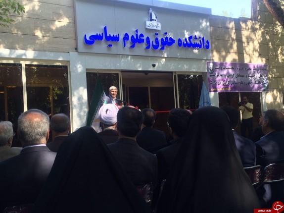 ابلاغ طرح آمایش آموزش عالی ایران