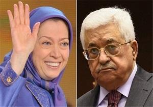 دیدار رجوی و محمود عباس در منزل سفیر عربستان صورت گرفت