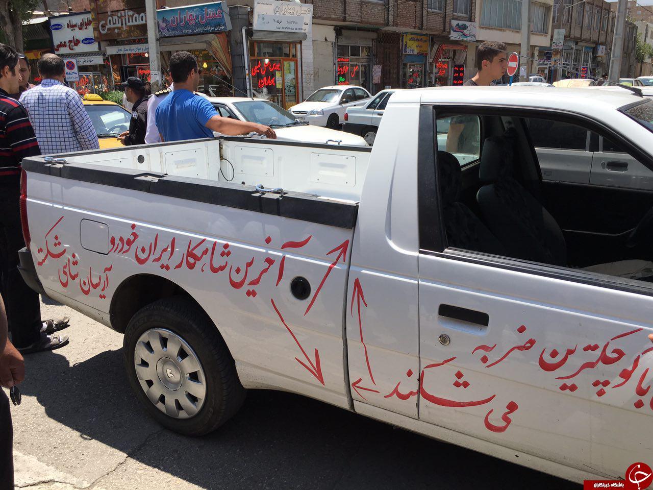 دوئل جالب خریدار با ایران خودرو + تصاویر