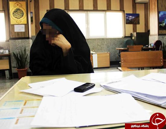 جزییات جنایت هولناک در نوروز 95/ زن جنایتکار: به خاطر ازدواج مجدد، دختر 4 سالهام را کشتم! +عکس