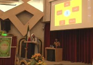 برگزاری سومین همایش استانی هسته یاوران نماز در بندرعباس