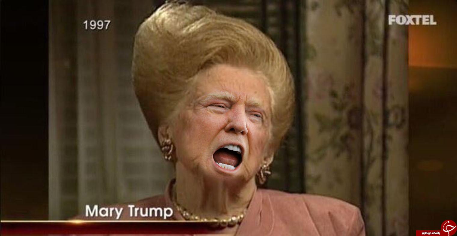 مادر ترامپ سوژه طنز کاربران شد + تصاویر