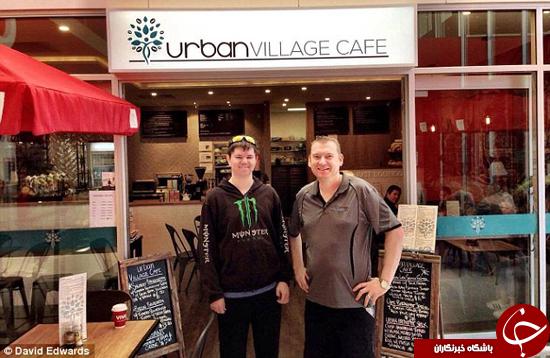 فرصتی که کافه به پسر داد، پدرش را به وجد آورد +عکس