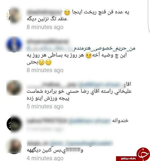 واکنش کاربران به استقلالی بودن برادر احسان علیخانی + کامنت ها