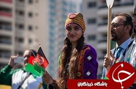 لباس های المپیک سوژه شد/افغان های خوش تیپ و راهبه های گرجی
