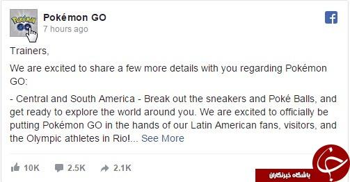 پوکمون ها هم به المپیک میروند