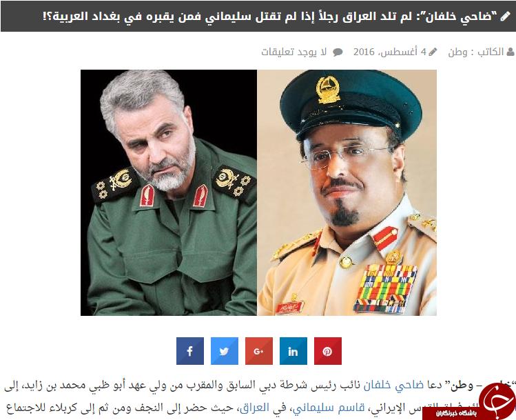 طرح نقشه بی شرمانه ترور سردار سلیمانی در عراق از سوی معاون رئیس پلیس دبی + اسناد