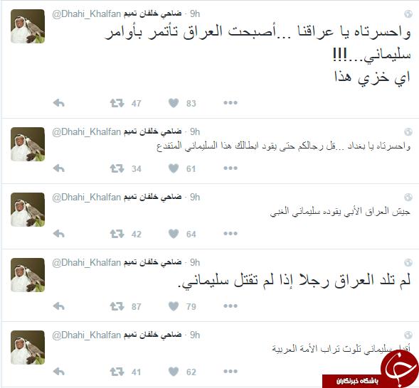 اماراتی ها جنون را به اوج رساندند/ طرح نقشه بی شرمانه ترور سردار سلیمانی در عراق+ اسناد
