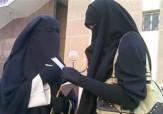 پوشش متفاوت زنان دربار آلسعود و جامعه عربستان +تصاویر