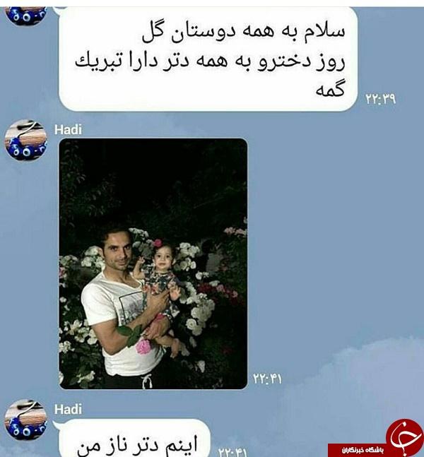 هادی نوروزی