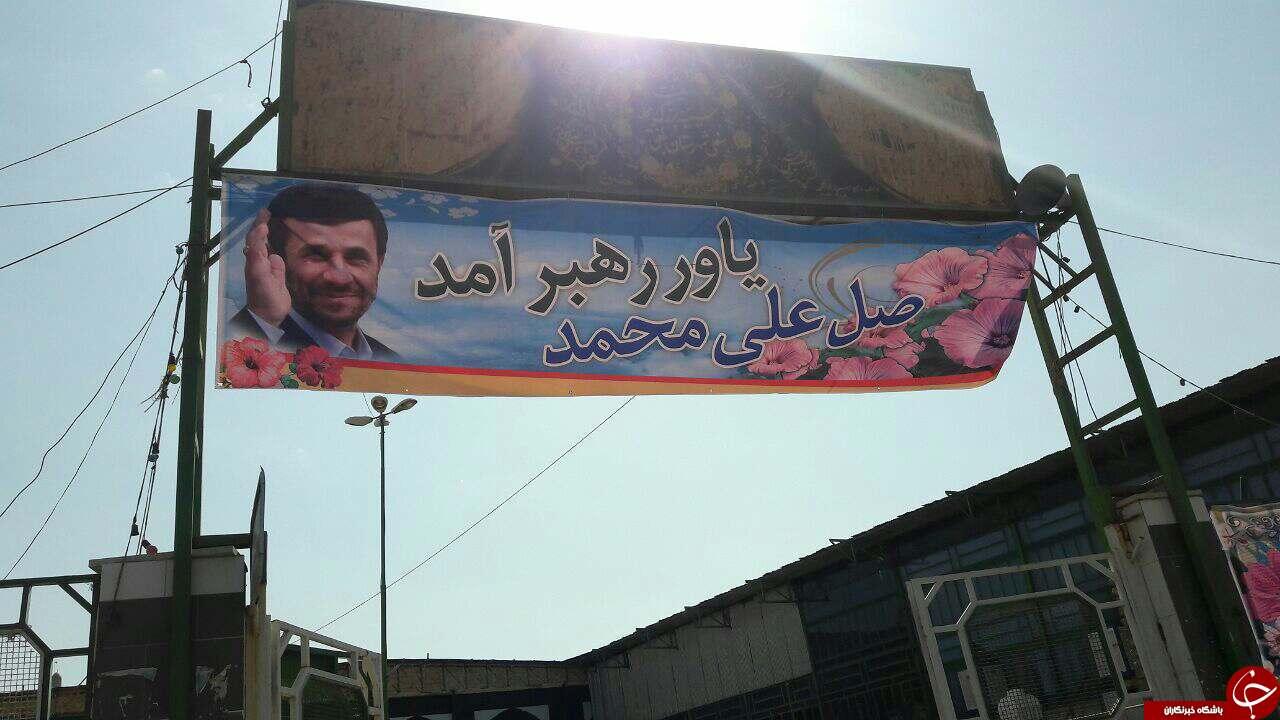 احمدی نژاد، تنها در کویر/ سرمای سکوت در تابستان داغ بافق