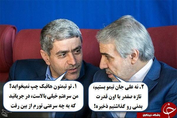 فتو طنز عکس طنز عکس خنده دار طنز سیاسی جدید روز جوک سیاسی جوک جدید باجنبه ها