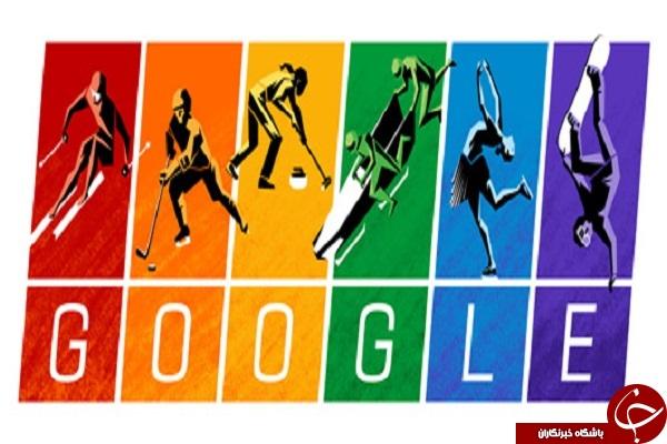 گوگل لوگو خود را برای المپیک تغییر داد