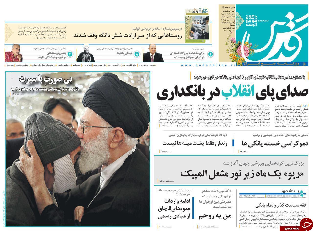 از سخنان انتخاباتی احمدینژاد تا حمله به رئیس جمهور!