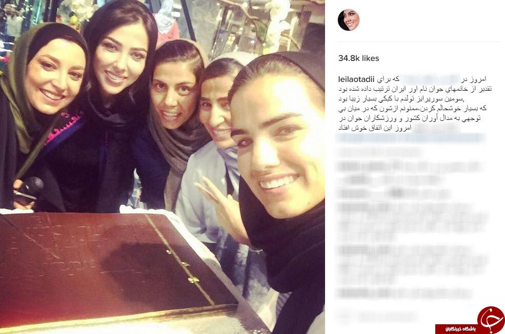 کیک های تولد لیلا اوتادی+ اینستاپست