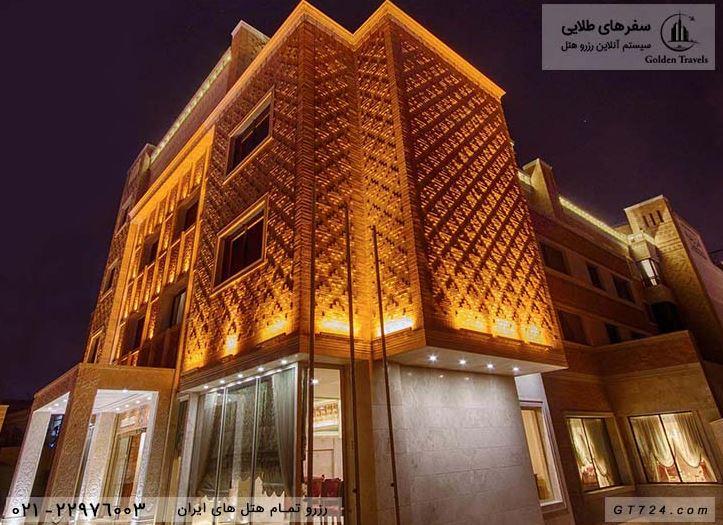 رزرو لوکس ترین هتل های شیراز تا %29 تخفیف