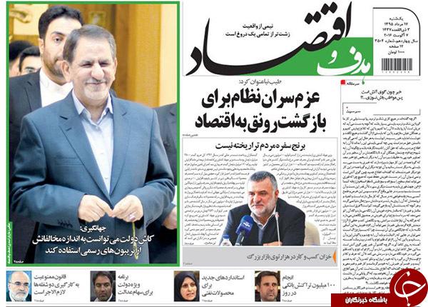 از سناریوهایی برای حذف روحانی تا دردسر 250 میلیون دلاری احمدینژاد!