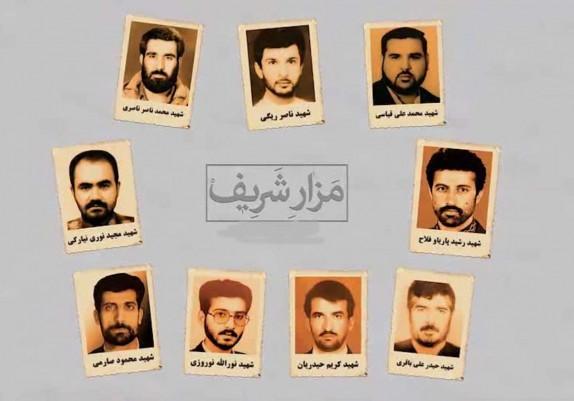 در حمله شبهنظامیان افراطی به «کنسولگری ایران در مزار شریف» چه گذشت؟