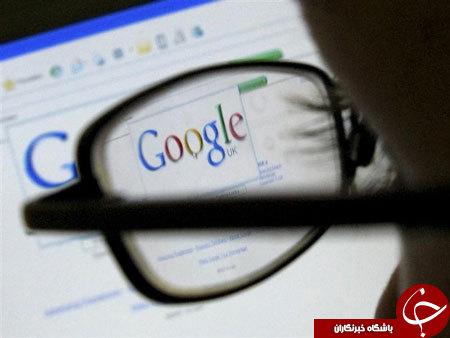 خوب سرچ کردن را در گوگل یاد بگیرید + آموزش