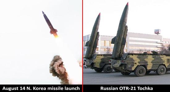 تجهیز یگانهای کرهشمالی به موشک