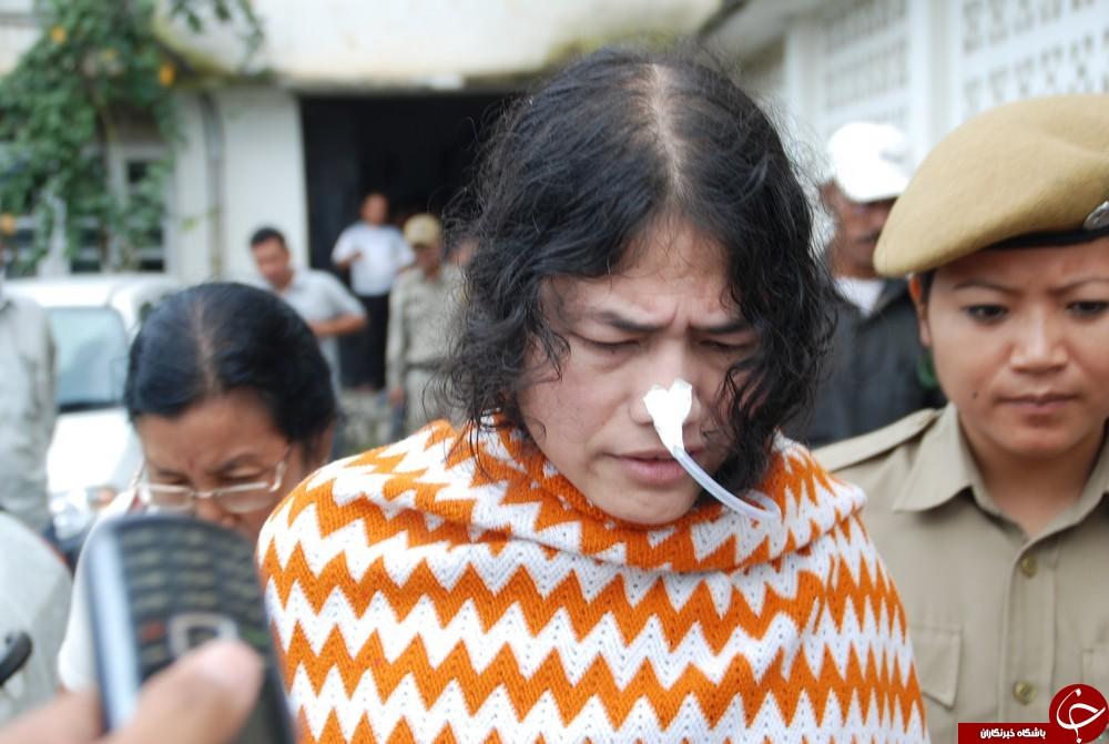 پایان اعتصاب غذای زن هندی/ مبارزه ای سیاسی که 16 سال طول کشید! + تصاویر