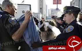 عروس و داماد برهنه در خیابان توسط پلیس دستگیر شدند+عکس