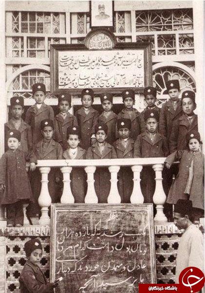 ایران قدیم به روایت تصاویر+10ع