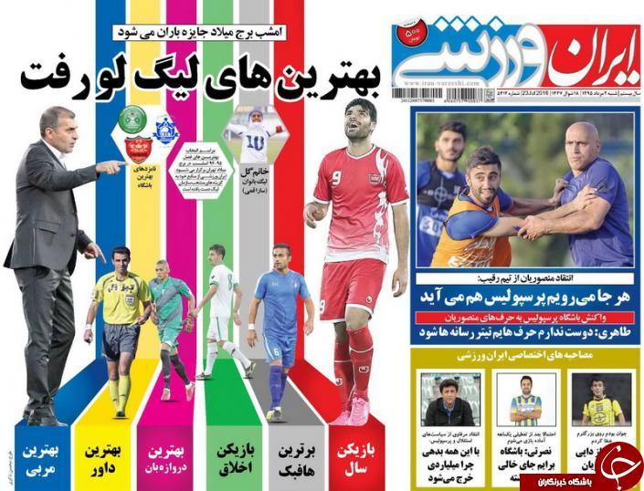 از بازجوئی از سه فوتبالیست مشهور در فرحزاد تا هشدار علی منصوریان به پرسپولیسی ها