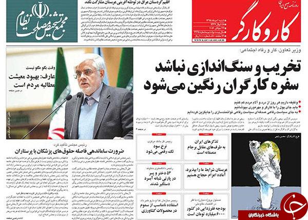 از سازماندهی احمدی نژادیها تا رحیم مشایی 96 تأیید صلاحیت میشود؟!