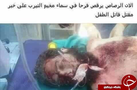 سرانجام وحشتناک قاتل داعشی که سر کودک معصوم سوری را بردید+تصاویر(18+)