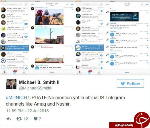استقبال داعش از تیراندازی مونیخ+ تصاویر