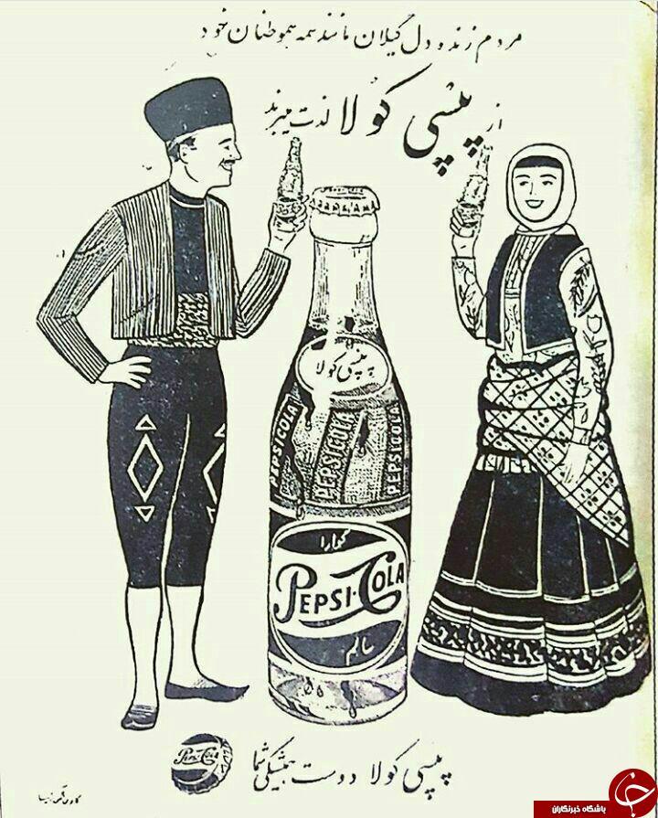 ایران قدیم به روایت تصاویر +10عکس