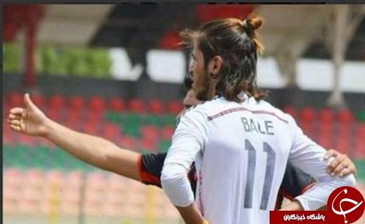 بدل گرت بیل فوق ستاره رئال مادرید در عراق + تصاویر