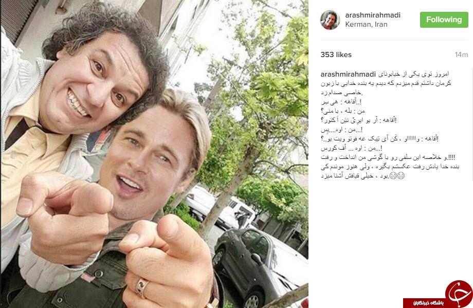 سلفی آرش میر احمدی و دیوید بکهام+عکس