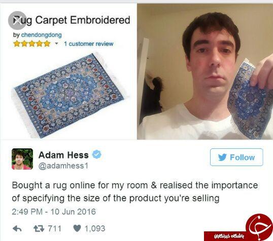 اشتباه خندهدار در خرید آنلاین +تصویر