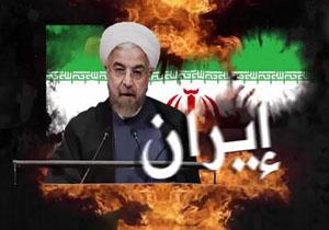 حضور رئیس جمهور ایران در فیلم جدید داعش/ نمایش جنایات تروریستها برای گسترش وحشت عمومی+ فیلم و تصاو