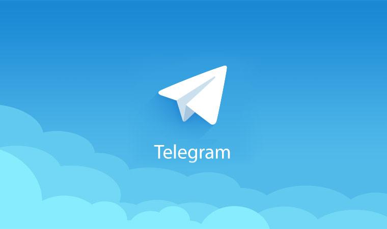 دانلود نسخه جدید نرم افزار تلگرام