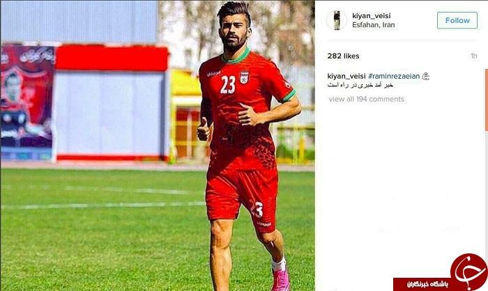 رضاییان در راه سپاهان + اینستاپست