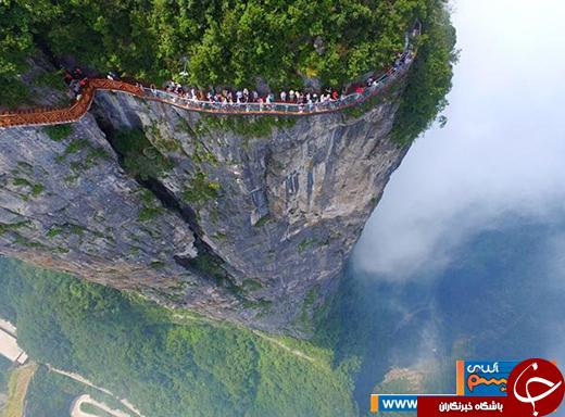 عکس/ ترسناک ترین راه گردشگری جهان را ببینید!