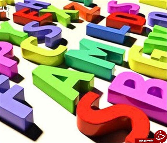 تب بالای آموزش زبان در کشور/ زبان انگلیسی و سیاست نابخردانه آموزش و پرورش!