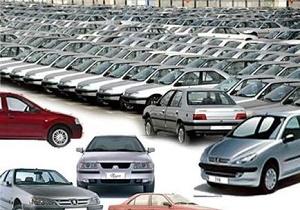 قیمت انواع خودروهای داخلی در بازار + جدول 4975517 378