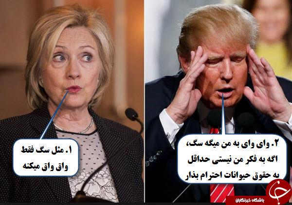 فتو طنز عکس نوشته عکس طنز عکس خنده دار طنز سیاسی جدید روز