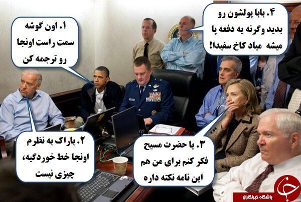 فتو طنز عکس نوشته عکس طنز عکس خنده دار طنز سیاسی