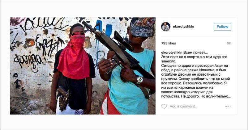 شناگر روسی عکس دزدها را منتشر کرد + تصویر