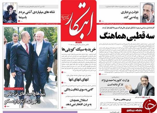 از اشتباه استراتژیک وزارت کشور تا زمزمههای عبور اصلاحطلبان از روحانی!؟