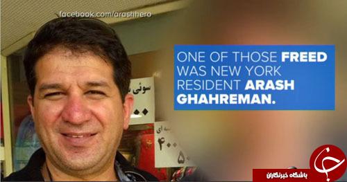 افشاگری ایبیسی نیوز از نقض تحریمهای ایران+ تصاویر